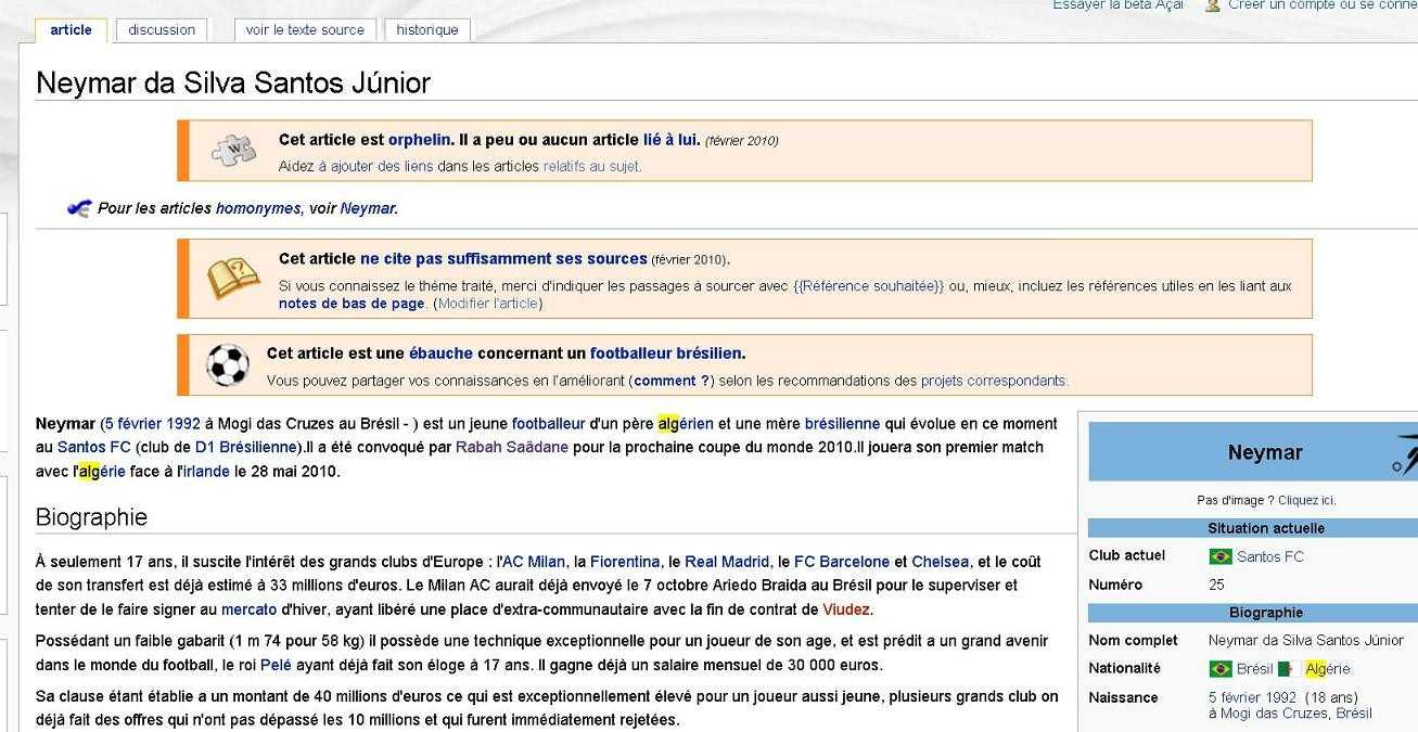 neymar_da_silva_page_wikipedia.jpg